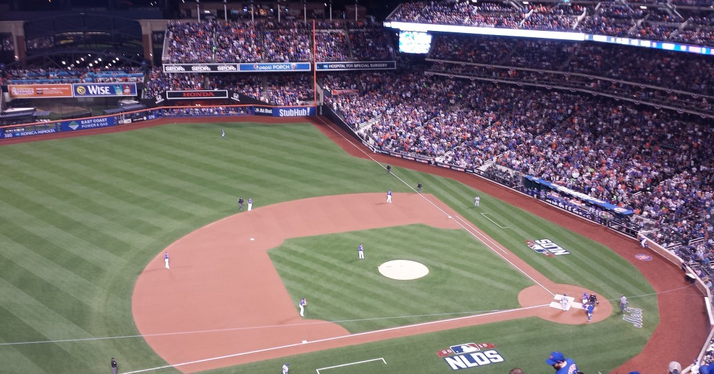 2015 NLDS Game 3 Citi Field